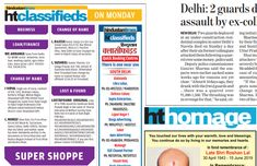"""Book classified ads for Hindustan over Internet at no additional charges. Enjoy special discounts, exclusive offers & complimentary language translation for your ad! """"Hindustan classified booking"""" Times Newspaper, Newspaper Advertisement, Name Change, Display Advertising, Post Date, I Want To Know, Discount Coupons"""