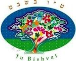 What is Tu B'Shvat?: Tu B'Shvat Tu B'Shvat is an ancient holiday. Its original purpose was to calculate the age of the trees for tithing. Leviticus 19:23-25 states that no fruit may be taken from a tree during its first three years of life. Fruit from the fourth year was given to God as a burnt offering, and in the fifth year the fruit could be eaten. Trees aged one year on Tu B'Shvat, so in many ways Tu B'Shvat is the birthday of the trees.http://judaism.about.com/od/holidays/a/tubshvat.htm