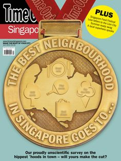 July 2015 - The Best Neighbourhood in Singapore Goes To...