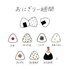 Food Illustrations, Illustration Art, Food Sketch, Graffiti Wallpaper, Sketch Notes, Happy Pictures, Cute Doodles, Kawaii Wallpaper, Food Drawing