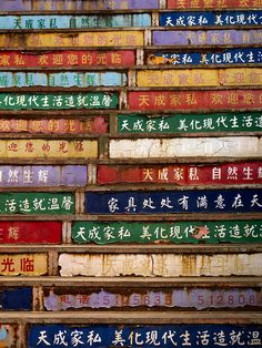 ❤❤❤ Copyrights unknown. Market stairs - China.