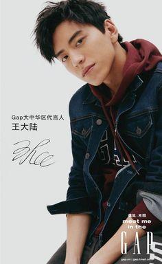 Beautiful Person, Beautiful Men, Beautiful People, Our Times Movie, First Kiss, First Love, Darren Wang, Japanese Drama, Asian Hotties