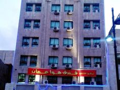 Amman Hawa Amman Hotel Jordan, Middle East Stop at Hawa Amman Hotel to discover the wonders of Amman. Both business travelers and tourists can enjoy the hotel's facilities and services. Service-minded staff will welcome and guide you at the Hawa Amman Hotel. Each guestroom is elegantly furnished and equipped with handy amenities. The hotel offers various recreational opportunities. No matter what your reasons are for visiting Amman, Hawa Amman Hotel will make you feel instantl...