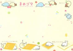"San-X Mamegoma ""Favorite Things"" Memo (Sheet) Kero Sakura, Memo Template, Floral Wallpaper Iphone, Memo Notepad, Cute Banners, Kawaii Stickers, Rilakkuma, Stationery Paper, Writing Paper"