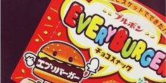 11 Treats That Prove Japan Is Winning The Quirky Snack Food Game