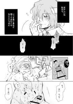 ✗《 [ Chuya Nakahara ] • [ Dazai Osamu ] 》✗'s photos