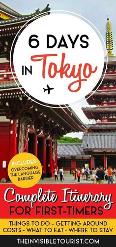 Japan's bustling capital has many neighbourhoods to explore. My 6 Days in Tokyo itinerary has all your experiences covered for a perfect first-time visit!