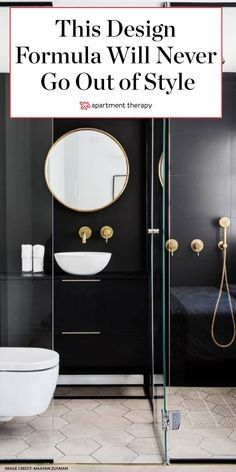 This timeless design formula will never go out of style. #designtime #decortrends #homedecorideas #timelesshomedecor #decorideas #goldaccents #blackdecor #blackdecorideas