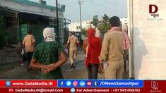 Diwali Gif, News Today, Advertising, Baseball Cards
