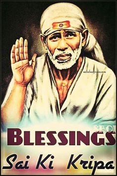Om Sai Ram x HAPPY THURDAY TO ALL XX STAY BLESSED X