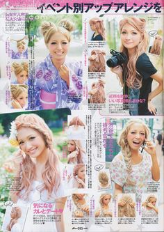 Some pretty hairstyle tutorial ^^ Ranzuki - Coiffure Sites Kawaii Hairstyles, Pretty Hairstyles, Cute Hairstyles, Manga Hairstyles, Gyaru Fashion, Look Fashion, Hair Day, My Hair, Hair Inspo