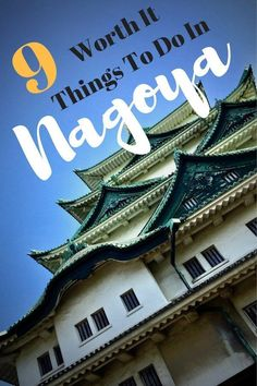To many people skip Nagoya during their trip to Japan. It's really a great city though with so many cool things to see and do. Read 9 rad things to do in Nagoya, Japan. Click to find out! #JapanTravel