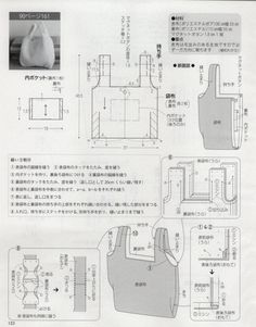 giftjap.info - Интернет-магазин   Japanese book and magazine handicrafts - Lady Boutique 2017-02