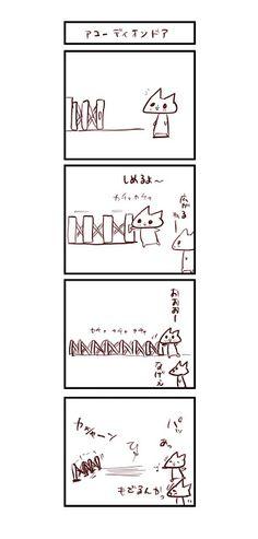 にゃんこま漫画791