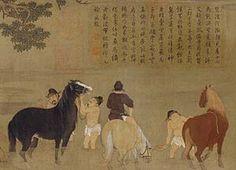 Zhao Meng Fu - 1254–1322 A.D.