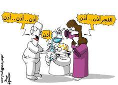كاريكاتير - عبدالله جابر (السعودية)  يوم الأربعاء 4 فبراير 2015  ComicArabia.com  #كاريكاتير