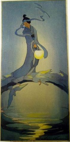 Tanabata (the stars Altair and Vega, separated by the Milky Way)