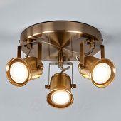 3-pkt. lampa sufitowa LED LEONAR, GU10