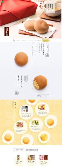 Web Design, Japan Design, Food Design, Flyer Design, Web Layout, Layout Design, Picture Albums, Landing Page Design, Cafe Food