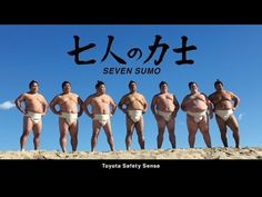 Toyota uses 7 sumo wrestlers to explain its safety systems - Roadshow