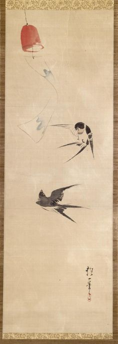 .:.Two Swallows and Wind Bell · Sakai Hoitsu (Japanese, 1761-1828) (Artist) 1780-1828 (Edo)