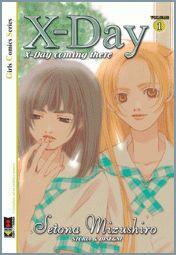Shoujo, Family Guy, Guys, Anime, Fictional Characters, Cartoon Movies, Anime Music, Fantasy Characters, Sons