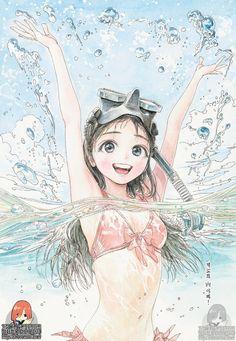 교복소녀 미정복 41-2화 Anime Girl Drawings, Anime Art Girl, Manga Art, Cool Drawings, Manga Anime, Drawing Faces, Art Reference Poses, Hand Reference, Anime Poses