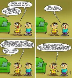 Funny Cartoons, Lol, Comics, Memes, Quotes, Funny Stuff, Humor, Quotations, Funny Things