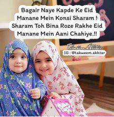 Muslim Love Quotes, Beautiful Islamic Quotes, Islamic Inspirational Quotes, Dua For Ramadan, Ramadan Mubarak, Eid Quotes, Hadith Quotes, Islamic Status, Islamic Messages