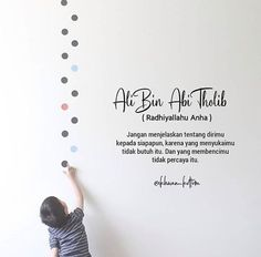 New quotes deep that make you think tattoos Ideas Quotes Rindu, Quran Quotes, Mood Quotes, People Quotes, Positive Quotes, Funny Quotes, Life Quotes, Tattoo Quotes, Hadith Quotes