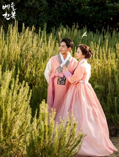Korean traditional clothes. #couple #hanbok #bettlhanbok #marriage  #sweet #picture