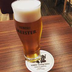 Yebisu Meister from Yebisu Beer Museum in Tokyo