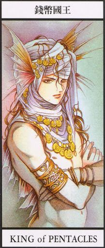 Fantasy Tarot - King of Pentacles