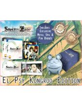 Steins;Gate El Psy Kongroo Edition - Rice Exclusive - PlayStation 3 (PS3)