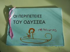 Ancient Greece Crafts, Arts And Crafts Projects, Mythology, Greek, Education, School, Summer, Blog, Summer Time