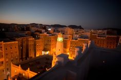 Shibam Hadramaut - Yemen شبام حضرموت - اليمن