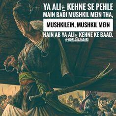 Ali Islam, Islam Hadith, Islam Quran, Imam Ali Quotes, Sufi Quotes, Truth Quotes, Religious Quotes, Islamic Quotes, Imam Hussain Karbala