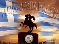 ΤΟ ΚΟΙΝΟ ΤΩΝ ΑΠΑΝΤΑΧΟΥ ΕΛΛΗΝΩΝ: ΠΡΟΣ ΤΟΝ ΑΞΙΟΤΙΜΟΝ ΥΠΕΞ κ. Ν. ΚΟΤΖΙΑ
