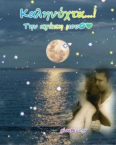 Καληνύχτα Κινούμενες Εικόνες - Giortazo.gr Happy Birthday, Blog, Movie Posters, Happy Brithday, Urari La Multi Ani, Film Poster, Happy Birthday Funny, Blogging, Billboard