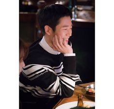Jung hae in smile