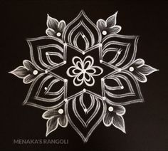 Rangoli Designs Simple Diwali, Simple Rangoli Border Designs, Indian Rangoli Designs, Rangoli Designs Latest, Rangoli Designs Flower, Free Hand Rangoli Design, Small Rangoli Design, Rangoli Patterns, Rangoli Designs With Dots