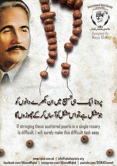 Iqbal Best Quotes Images, Best Urdu Poetry Images, Love Poetry Urdu, Iqbal Quotes, Urdu Quotes, Poetry Quotes, Hadith Quotes, Quotations, Funny Quotes