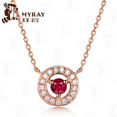 Classic 0.35ct Natural Red Ruby in 18K Gold Pendant by CHARMES Jewellery