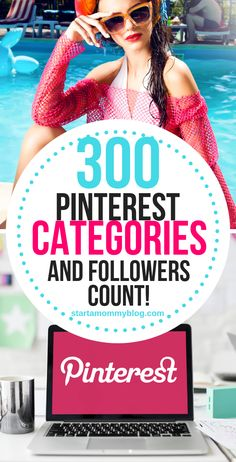 The top 300 Pinterest categories list AND followers count, to help you hone your social media game on the world's #1 visual search platform #retailmarketing #smallbiz #socialmedia #pinterest #marketing #digitalmarketing Affiliate Marketing, Online Marketing, Social Media Marketing, Digital Marketing, Business Marketing, Marketing Strategies, Marketing Tools, Social Media Games, Social Media Tips