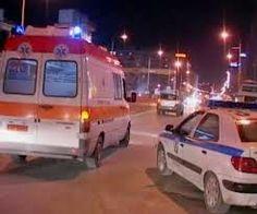 EPIRUS TV NEWS: Ενας νεκρός και τρεις τραυματίες σε τροχαίο στα Γρ...