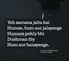 Jab Tak apne se jalne Wala na ho tab Tak maza nahi aata...