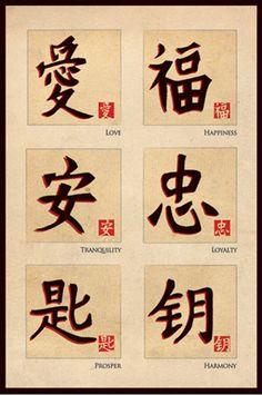 famous Kanji