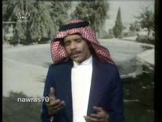 زمان الصمت - طلال مداح