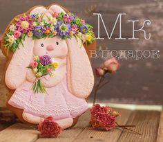 Lop-eared bunny bride cookie