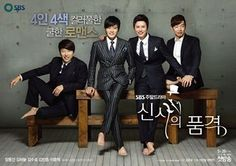 A Gentleman's Dignity - This one is a great drama. Highly recommended for anyone seeking to watch something sentimental or serious or comical